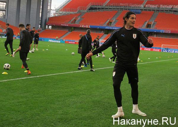 сборная Уругвая, тренировка, Екатеринбург Арена, Эдинсон Кавани(2018) Фото: Накануне.RU