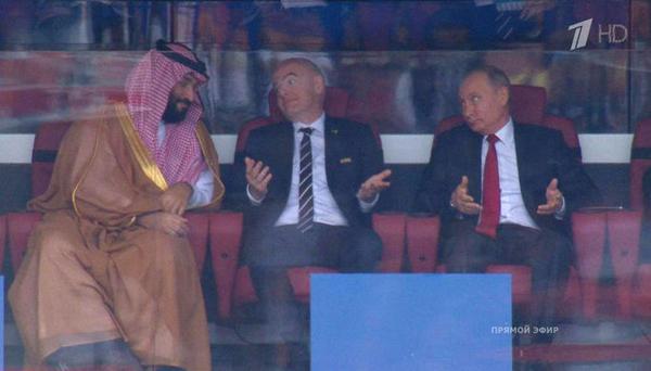 Владимир Путин, Джанни Инфантино, принц Саудовской Аравии, ЧМ-2018(2018)|Фото: 1tv.ru