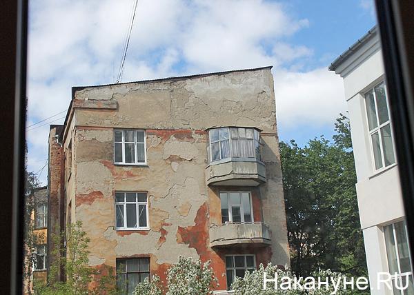 Городок Чекистов, конструктивизм, Екатеринбург(2018)|Фото: Накануне.RU