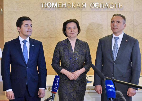 Дмитрий Артюхов, Наталья Комарова, Александр Моор(2018)|Фото: Пресс-служба правительства Тюменской области