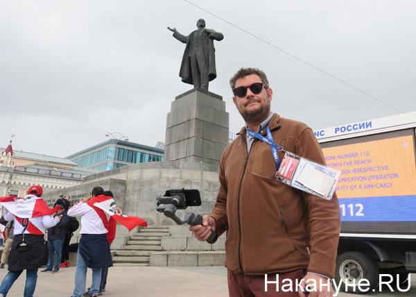 испанец, памятник Ленину, Екатеринбург, Луис Мигель(2018) Фото: Накануне.RU