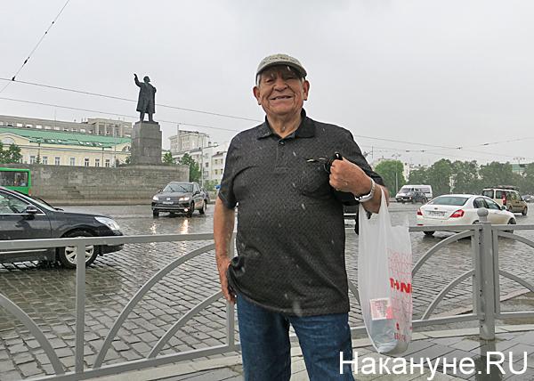 перуанский болельщик, памятник Ленину, Екатеринбург(2018) Фото: Накануне.RU