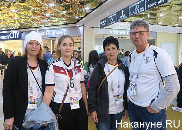немецкие болельщики, русские из Германии, Екатеринбург(2018) Фото: Накануне.RU
