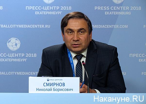 министр энергетики и жилищно-коммунального хозяйства свердловской области(2018)|Фото: Накануне.ru