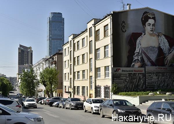 екатеринбург улица тургенева(2018)|Фото: Накануне.ru