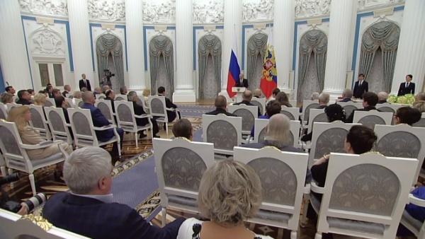 Владимир Путин, вручение госнаград(2018) Фото: пресс-служба президента России