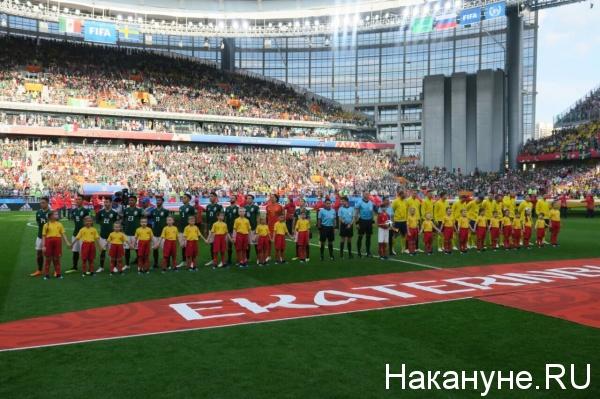 матч Мексика-Швеция(2018) Фото: Накануне.RU