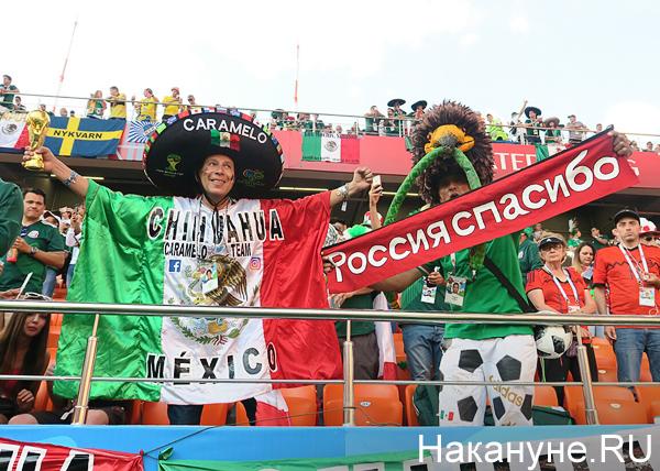 ЧМ-2018, болельщики Мексики(2018)|Фото: Накануне.RU