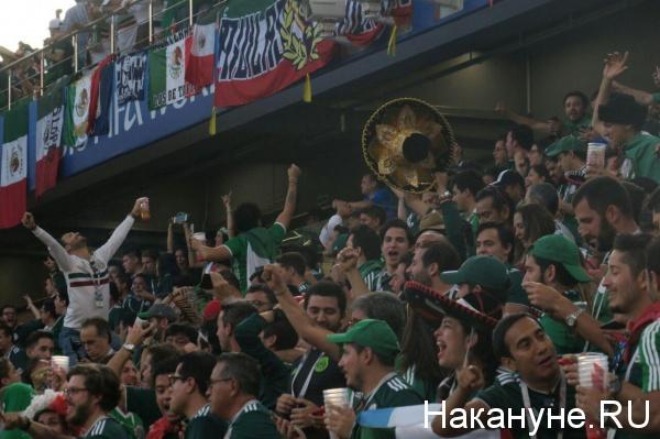Матч с Мексикой, ЧМ-2018, Екатеринбург(2018)|Фото: Накануне.RU