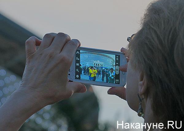 Екатеринбург-Арена, телефон, болельщики, ЧМ-2018(2018) Фото: Накануне.RU