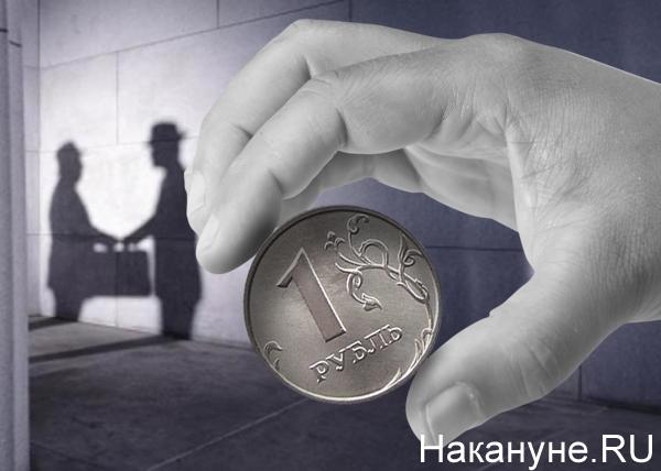коллаж, теневая экономика, серая зона, рубль(2018)|Фото: Накануне.RU