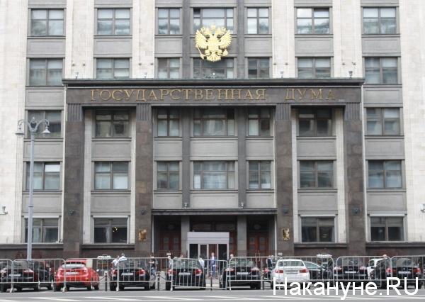 Госдума, государственная дума(2018)|Фото: Фото: nakanune.ru
