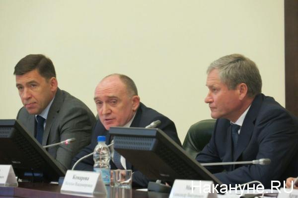 губернаторы Свердловской области, Челябинской области, Курганской области(2018)|Фото: Накануне.RU