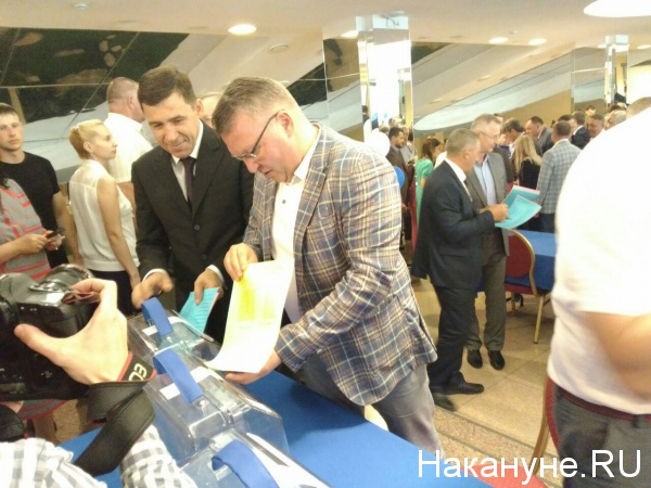 """конференция """"Единой России""""(2018) Фото: Накануне.RU"""