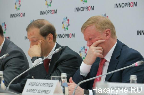 гайдаровский форум 2016, Чубайс|Фото: