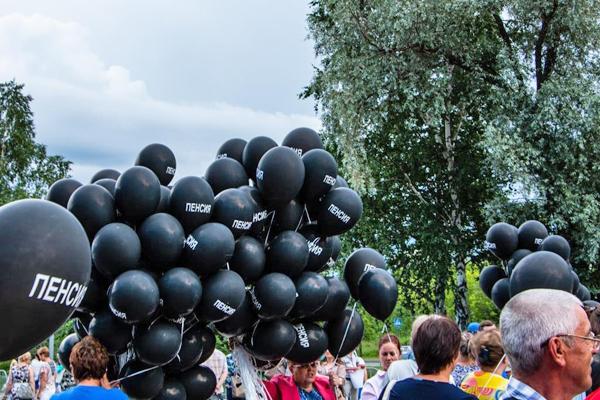 митинг профсоюзов против повышения пенсионного возраста(2018)|Фото: Пресс-служба Пермского крайкома КПРФ