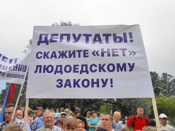 https://media.nakanune.ru/images/pictures/image_big_146415.jpg
