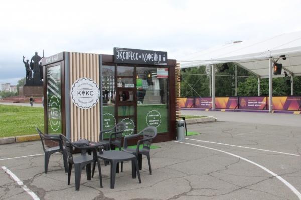 киоск, НТО, продажа кофе, Пермь(2018)|Фото: администрация Перми