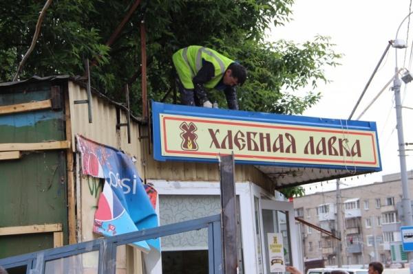 киоск, НТО, снос, Пермь(2018)|Фото: администрация Перми