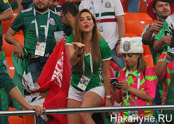 болельщики сборной Мексики(2018)|Фото: Накануне.RU
