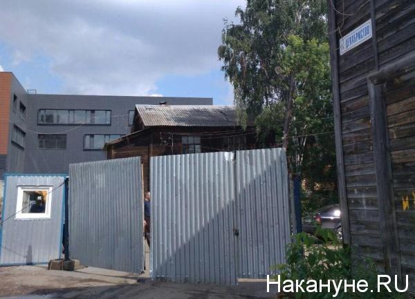снос домов , бараки(2018)|Фото: Фото: Накануне.RU