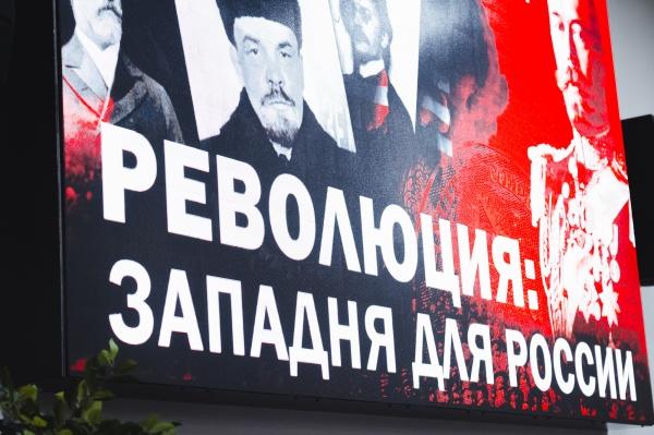 чавчавадзе,царские дни,фильм «Революция: западня для России»(2018) Фото:фонд святой екатерины