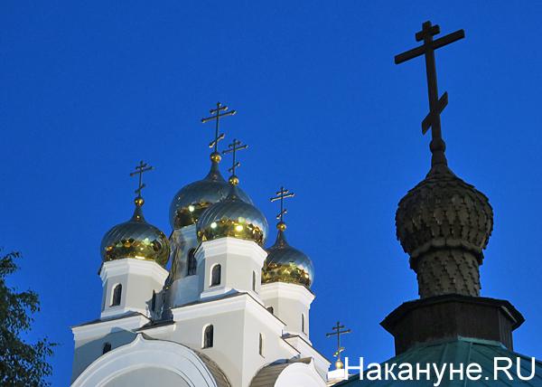 Царские дни, Екатеринбург(2018)|Фото: Накануне.RU