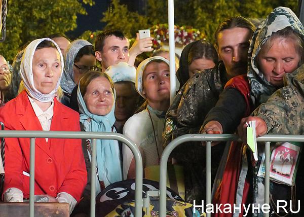Екатеринбург(2018)|Фото: Накануне.RU