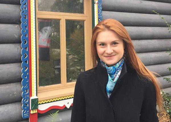 Мария Бутина(2018) Фото: Посольство России в США