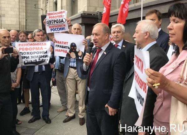Валерий Рашкин, акция против повышения пенсионного возраста(2018)|Фото: Накануне.RU