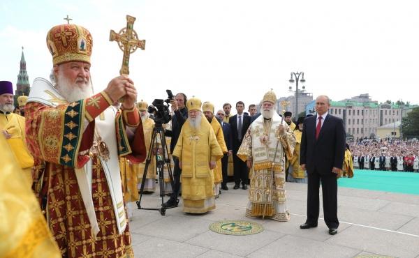 Владимир Путин, патриарх Кирилл, торжества, крещение Руси, Москва(2018)|Фото:kremlin.ru