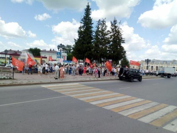 Митинг против пенсионной реформы(2018) Фото: Константин Шевченко