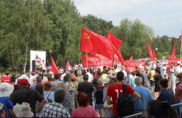 митинг против повышения пенсионного возраста, Пермь(2018)|Фото:Пресс-служба КПРФ в Пермском крае