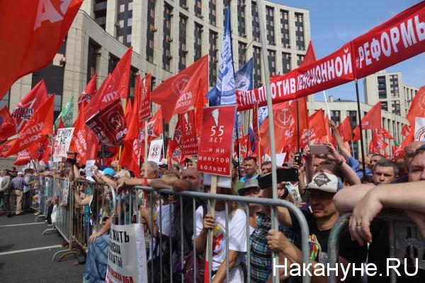 Митинг против повышения пенсионного возраста, Москва, проспект Сахарова(2018)|Фото: Накануне.RU