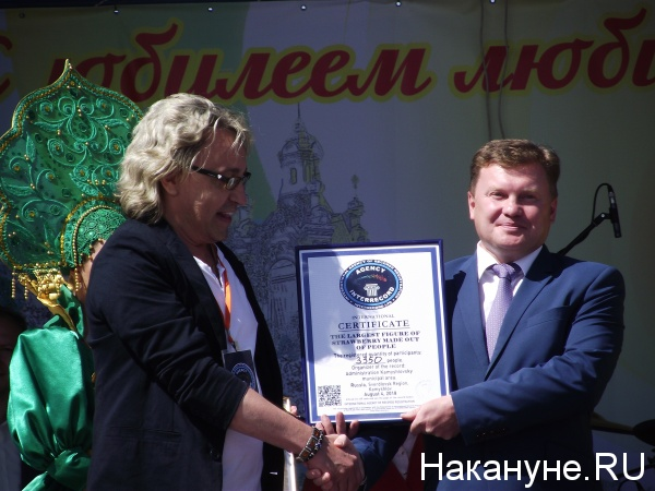 UralTerraJazz-2018(2018)|Фото: Накануне.RU