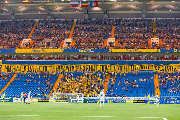 28 июля, 1 тур РФПЛ, Ростов - Ахмат 1-0, зрители - 27 975 человек(2018) Фото: fc-rostov.ru