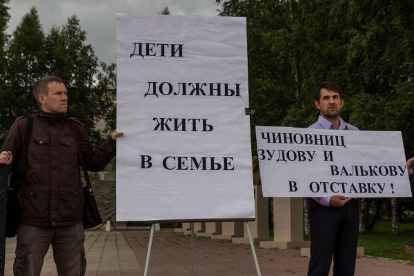 Антиювенальный пикет в Чернушке(2018)|Фото: Павел Гурьянов