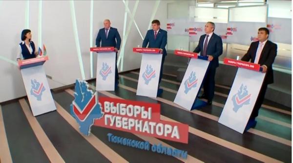 Только двое кандидатов в губернаторы Тюменской области затронули тему пенсионного возраста на теледебатах