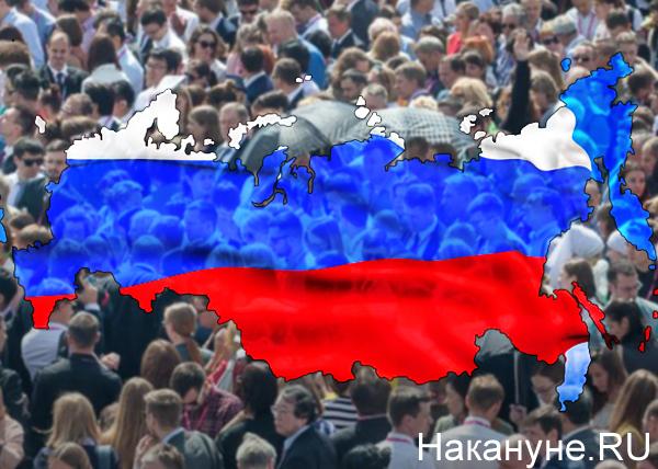 коллаж, карта России, флаг России, общество, люди, население(2018)|Фото: Накануне.RU