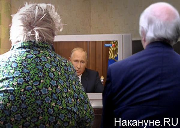 коллаж, пенсионеры, бабушка, дедушка, телевизор, Путин, пенсионная реформа(2018)|Фото: Накануне.RU