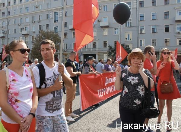 митинг против пенсионной реформы в Москве, 2 сентября, КПРФ(2018)|Фото: nakanune.ru