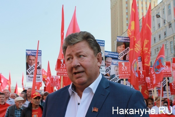 митинг против пенсионной реформы в Москве, 2 сентября, КПРФ, Владимир Кашин(2018)|Фото: nakanune.ru
