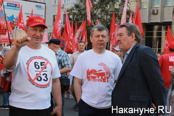 митинг против пенсионной реформы в Москве, 2 сентября, КПРФ, Валерий Рашкин, Дмитрий Новиков(2018)|Фото: nakanune.ru