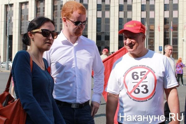 митинг против пенсионной реформы в Москве, 2 сентября, КПРФ, Валерий Рашкин, Денис Парфенов(2018)|Фото: nakanune.ru