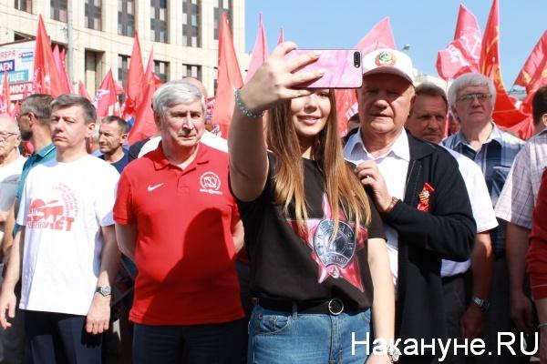 митинг против пенсионной реформы в Москве, 2 сентября, КПРФ, Геннадий Зюганов(2018)|Фото: nakanune.ru