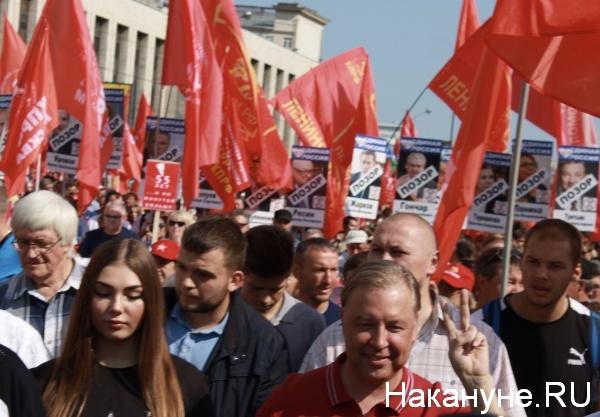 митинг против пенсионной реформы в Москве, 2 сентября, КПРФ, Вадим Кумин(2018)|Фото: nakanune.ru