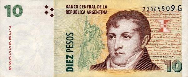 аргентинский песо, купюра, деньги(2018)|Фото: abcountries.com