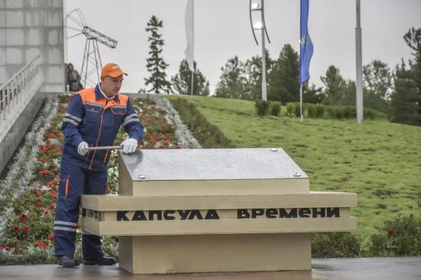 Вскрытие капсулы времени в Нижневартовске(2018)|Фото: Департамент общественных и внешних связей Югры