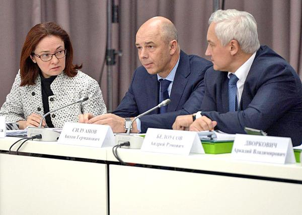 Эльвира Набиуллина, Антон Силуанов, Андрей Белоусов(2018)|Фото: kremlin.ru