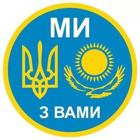 Символика, подчёркивающая солидарность Украины и Казахстана в вопросе голодомора(2018)|Фото: